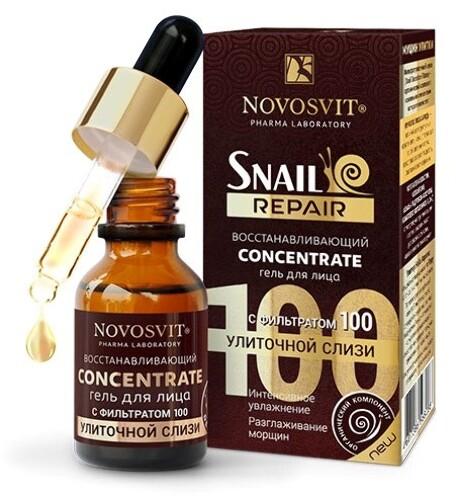 Купить Snail repair гель для лица восстанавливающий concentrate с фильтратом улиточной слизи 100 25мл цена