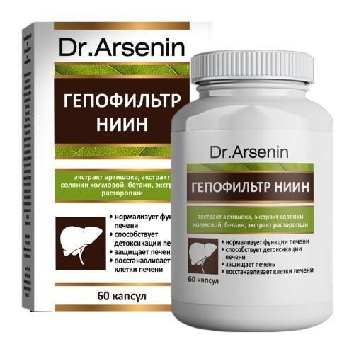 Гепофильтр-ниин