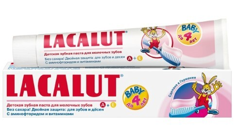 Купить Baby зубная паста до 4-х лет 50мл цена