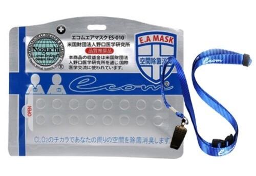 Купить Ecom air mask es-010 средство дезинфицирующее индивидуальной защиты /бейдж цена