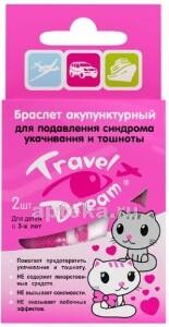 Купить Трэвелдрим браслет акупунктурный n2/с котятами/ цена