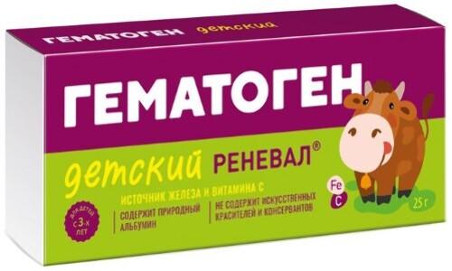Купить ГЕМАТОГЕН ДЕТСКИЙ РЕНЕВАЛ 25,0 цена