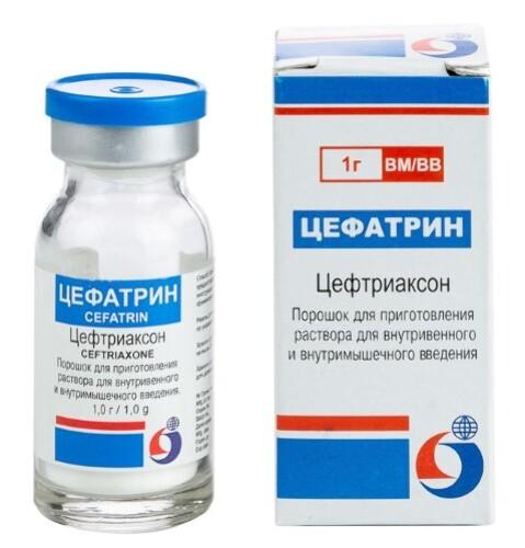 Купить ЦЕФАТРИН 1,0 N5 ФЛАК ПОР Д/Р-РА В/В В/М цена