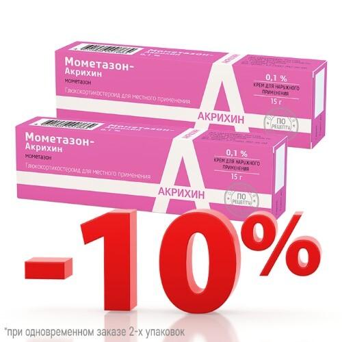 Купить Набор мометазон - акрихин 0,1% 15,0 крем закажи 2 упаковки со скидкой 10% цена