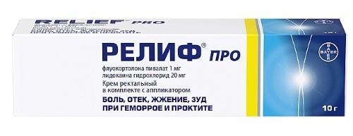 Купить РЕЛИФ ПРО 10,0 КРЕМ РЕКТАЛЬНЫЙ цена