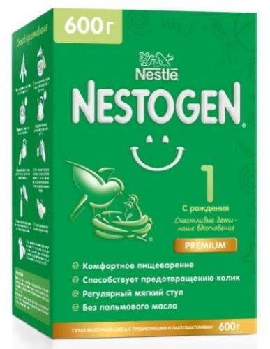 Купить 1 смесь дет сухая молочная с омега-3 пнжк и лактобактериями 600,0 цена