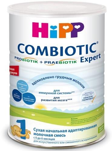 Купить 1 combiotic expert смесь молоч адаптир сух начальная 800,0 цена