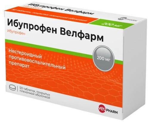 Купить Ибупрофен велфарм 0,2 n50 табл п/плен/оболоч цена