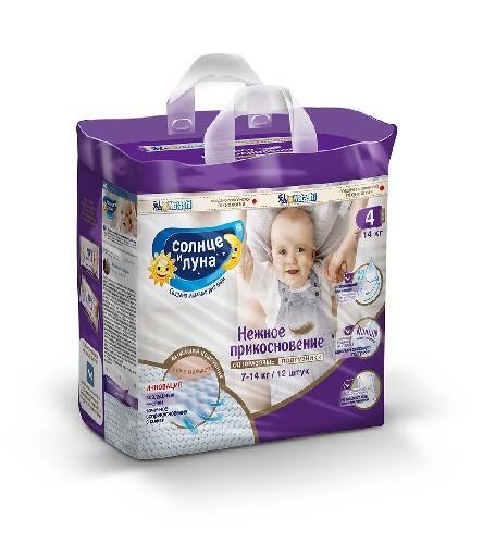 Купить Нежное прикосновение подгузники для детей цена
