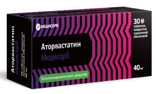 Купить Аторвастатин медисорб цена