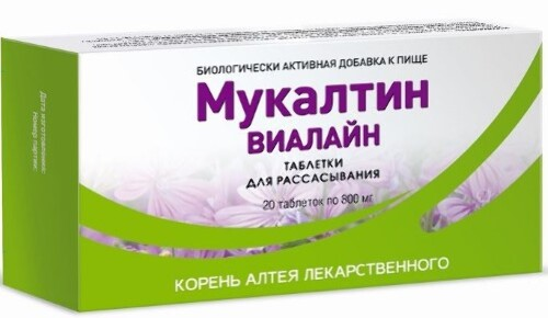Купить МУКАЛТИН ВИАЛАЙН N20 ТАБЛ Д/РАСС ПО 800МГ цена
