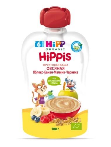 Купить Hippis пюре фруктовое-зерновое фруктовая каша с овсянкой яблоко-банан-малина-черника 100,0 цена