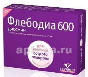 Купить Флебодиа 600 цена