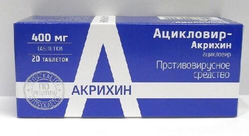 Ацикловир-акрихин 0,4 n20 табл