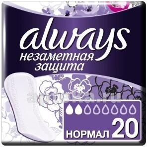 Купить Незаметная защита прокладки ежедневные нормал n20 цена