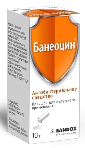 Купить БАНЕОЦИН 10,0 ПОРОШОК ФЛАКОН-ДОЗАТОР цена