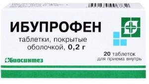 Купить ИБУПРОФЕН 0,2 N20 ТАБЛ П/О/БИОСИНТЕЗ/ цена