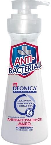 Купить Жидкое мыло с антибактериальным эффектом кокос 500мл цена
