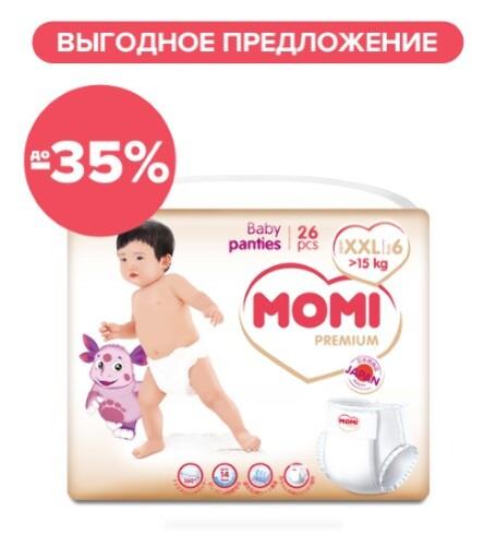 Набор из 2 уп. momi premium подгузники-трусики детск от 15 кг n26/xxl - по специальной цене