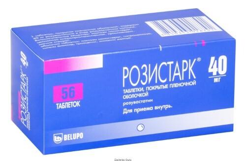 Купить Розистарк 0,04 n56 табл п/плен/оболоч /белупо/ цена