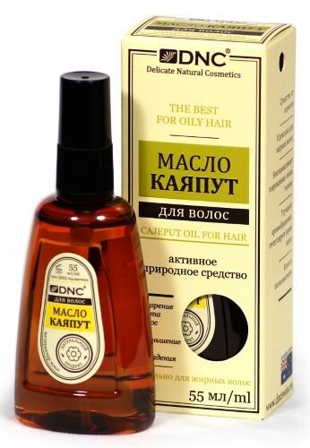 Купить Масло каяпут для волос 55мл цена