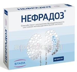 Купить Набор нефрадоз n60 капс - 3 уп. по специальной цене цена