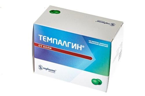 Купить ТЕМПАЛГИН N100 ТАБЛ П/ПЛЕН/ОБОЛОЧ цена