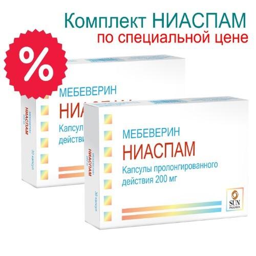 Купить Набор из 2ух упаковок ниаспам 0,2 n30 капс пролонг по специальной цене цена
