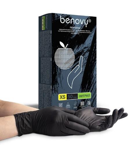 Купить Перчатки смотровые benovy нитриловые нестерильные неопудренные текстурированные на пальцах с однократной хлоринацией xs n50 пар/черный цена