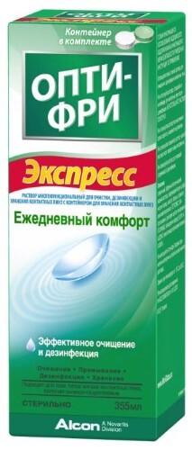 Купить Экспресс раствор для линз+контейнер цена