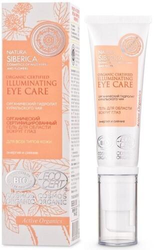 Купить Гель для области вокруг глаз органический сертифицированный для всех типов кожи 30мл цена