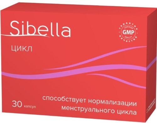 Купить Sibella цикл цена