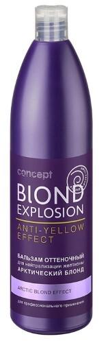 Купить Blond explosion бальзам оттеночный для волос эффект арктический блонд 1000мл цена
