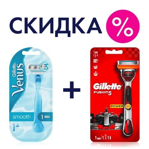 Набор Бритва с кассетой Gillette Fusion Power мужская + Бритва с кассетой Venus женская
