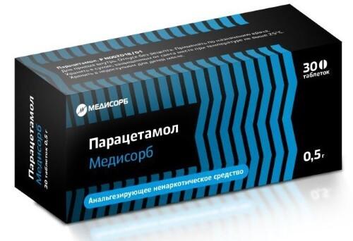 Купить Парацетамол медисорб 0,5 n30 табл цена