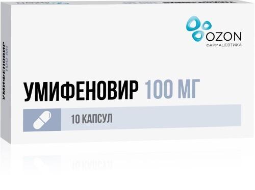 Купить УМИФЕНОВИР 0,1 N10 КАПС цена