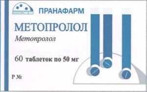 Купить МЕТОПРОЛОЛ 0,05 N60 ТАБЛ /ПРАНАФАРМ/ цена