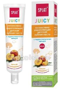 Купить Juicy зубная паста персик 35мл цена
