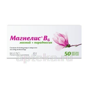Купить Магнелис в6 n50 табл п/о/пачка/ цена