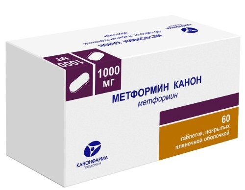Купить МЕТФОРМИН КАНОН 1,0 N60 ТАБЛ П/ПЛЕН/ОБОЛОЧ/БАНКА цена