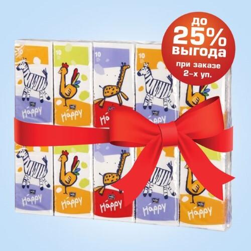 Купить Набор bella baby happy платочки носовые n10х10 из 2-х уп по специальной цене цена