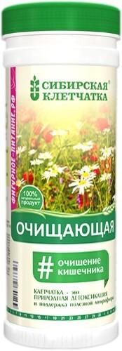 Купить Сибирская клетчатка очищающая 170,0 цена