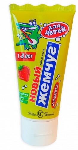Купить Зубная паста детская клубника 50мл цена