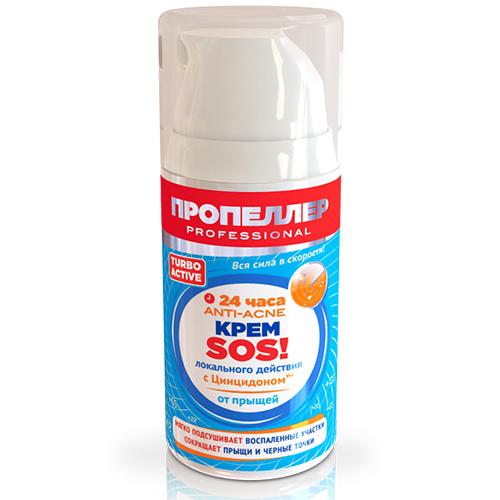 Купить Turbo active крем sos локального действия от прыщей с цинцидоном 50мл цена
