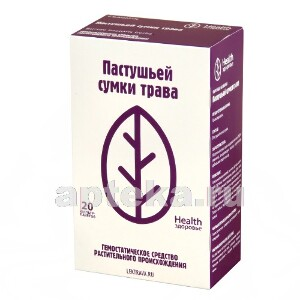 Купить Пастушьей сумки трава цена