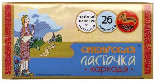 Купить Сибирская ласточка фиточай цена