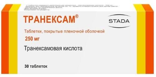 Купить ТРАНЕКСАМ 0,25 N30 ТАБЛ П/ПЛЕН/ОБОЛОЧ цена