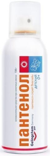 Пантенол-спрей виалайн бальзам косметический для детей 130,0 аэрозоль