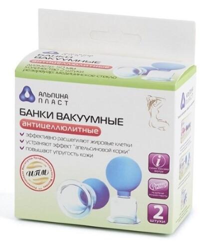 Купить Банки вакуумные антицеллюлитные полимерно-стеклянные бв-01-ап-1 n2 цена