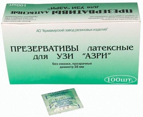 Презерватив для узи n100